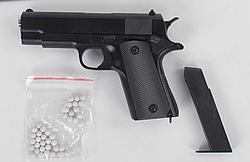 Железный Пистолет на пульках ZM Вид 3
