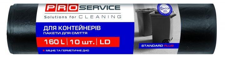 PRO Пакет для сміття п/е 90*117 чорн ЛД 160л/10шт. STANDARD PLUS (18шт/ящ)
