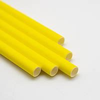 Паперова ЕКО трубочка жовта d5 20см (250шт/уп)(16уп/ящ)