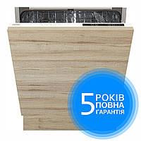 Посудомийна машина ELEYUS DWB 60025