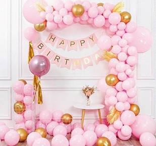 Набор воздушных шаров для фотозоны на день рождения Happy Birthday Pink