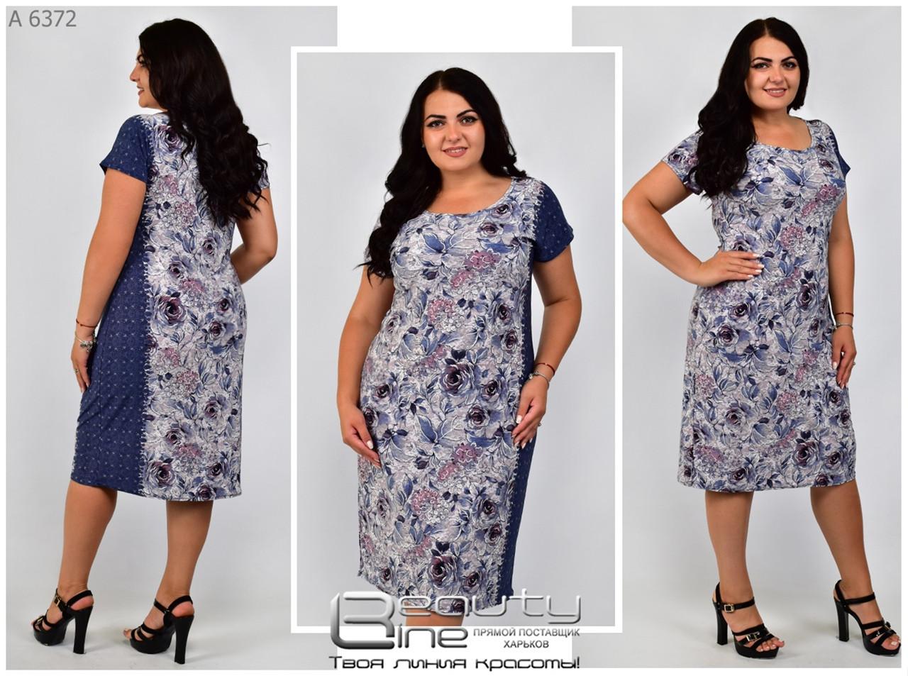 Нарядное женское синее летнее платье большого размера; Размеры 48\50\52\54\56\58\60\62
