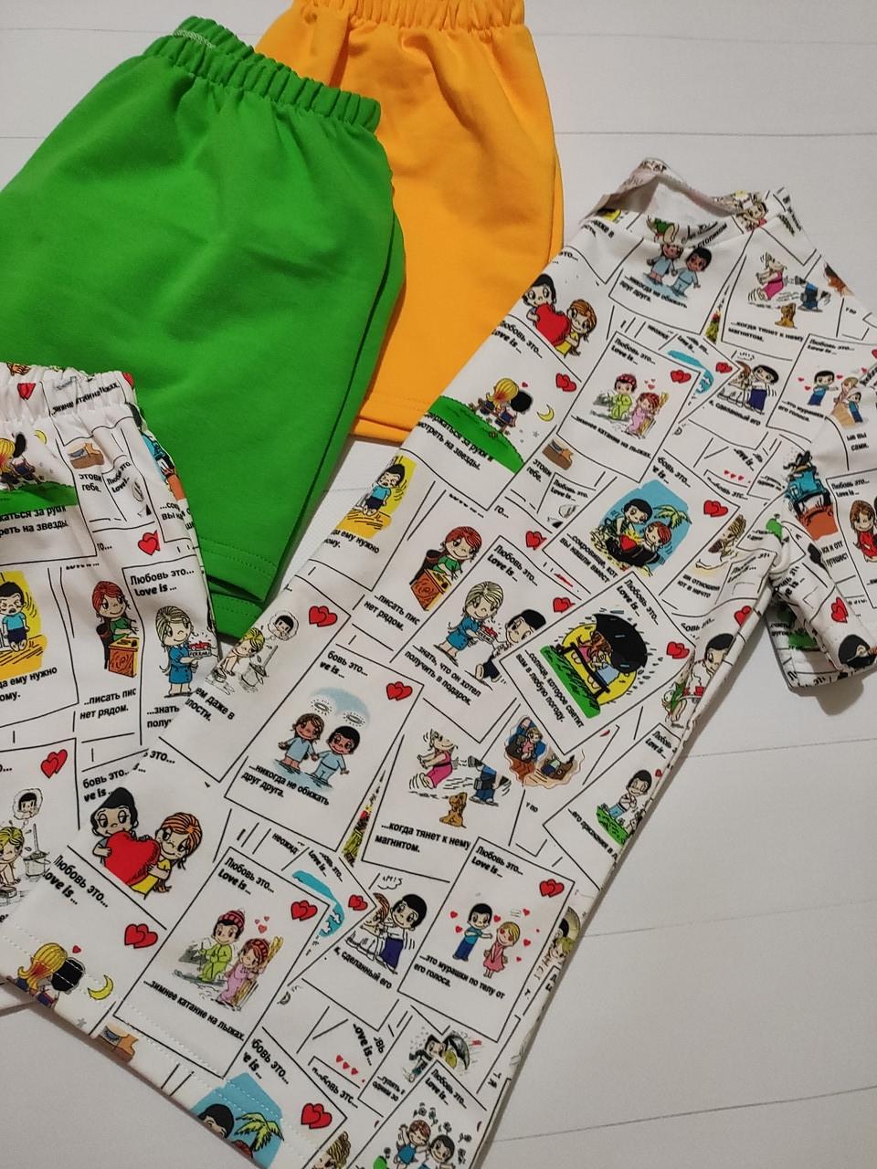 """Женская прикольная пижама с яркой футболкой и тремя шортами """"Любовь - это..."""" на подарок любимой девушке/жене"""