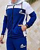 Чоловічий прогулянковий спортивний костюм: кофта з капюшоном і штани з манжетами, фото 5