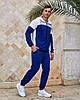 Чоловічий прогулянковий спортивний костюм: кофта з капюшоном і штани з манжетами, фото 2