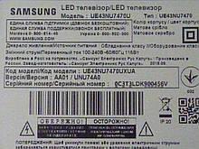 Платы от LED TV Samsung UE43NU7470UXUA   поблочно (разбита матрица).