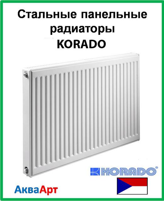Стальные радиаторы Korado 11 класс боковое подключение