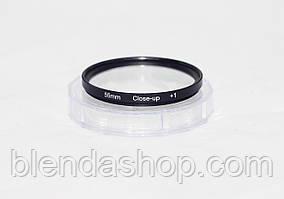 Светофильтр - макролинза CLOSE UP +1 55mm