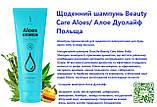 Шампунь универсальный для волос  Aлое  Польша DuoLife, фото 4
