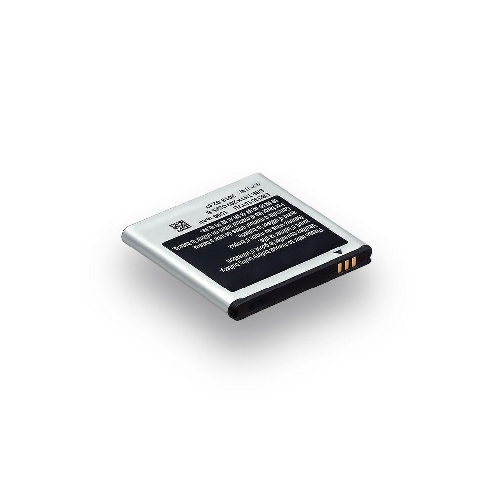 Аккумулятор для Samsung i9070 Galaxy S Advance / EB535151VU Характеристики AA PREMIUM