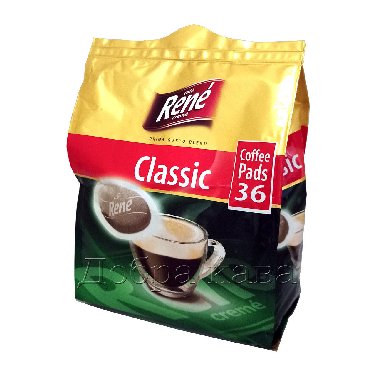 Rene Classic 36 шт кава в чалдах для Philips Senseo
