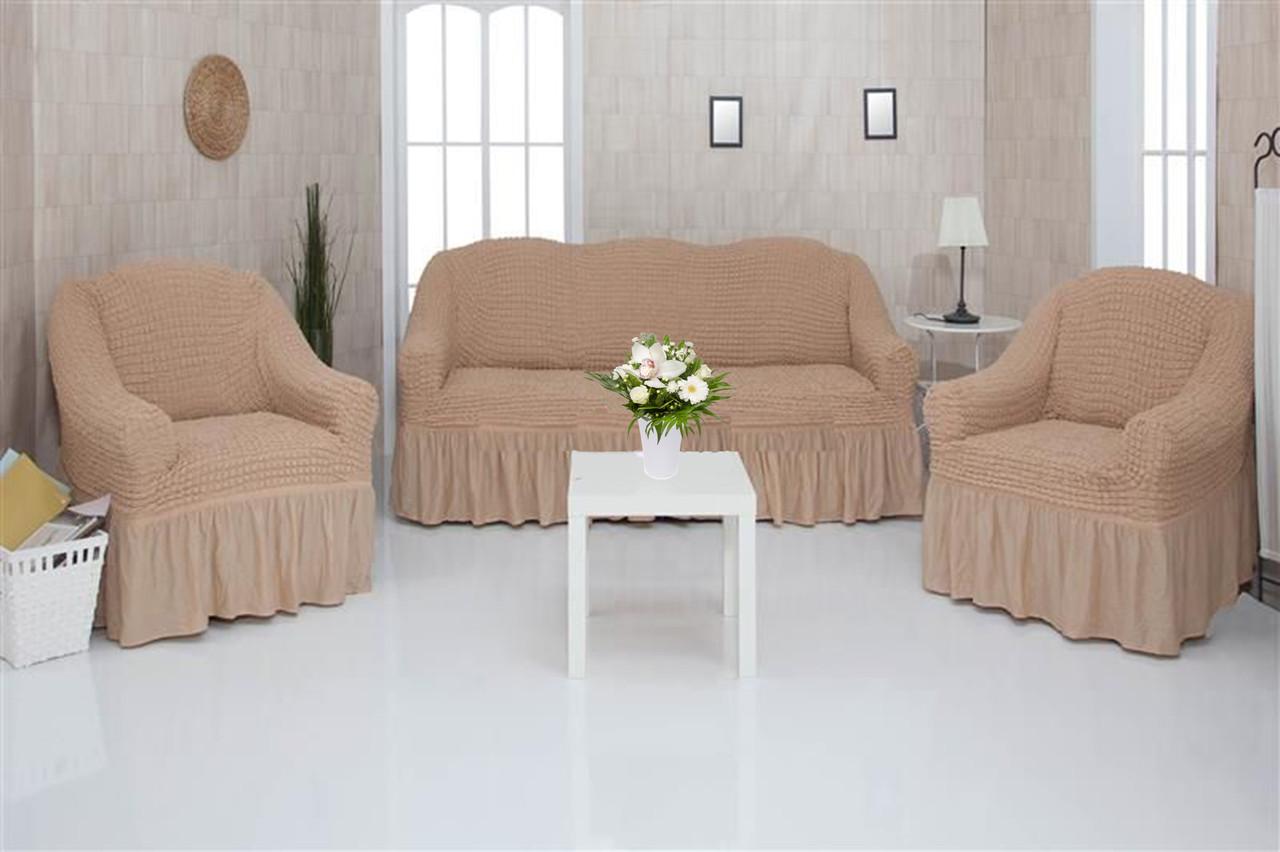 Универсальный чехол для дивана и 2-х кресел с юбкой, оборкой