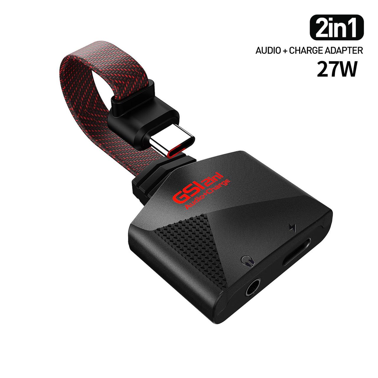 Аудіо адаптер Type-C на mini-jack 3.5 мм + Type-C перехідник спліттер для зарядки 27W PD 3.0 і навушників