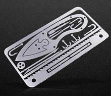 Мультитул кредитка выживальщика Survival Multitool Card 17в1