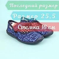 Тапочки в садок на хлопчика текстильна взуття Vitaliya Віталія Україна, розміри 25.5