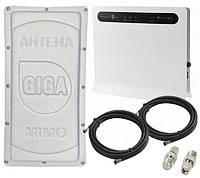 3G/4G комплект Huawei B593 Антенна MIMO GIGA 1700-2700 МГц 30 dBi