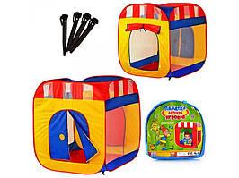 """Деткая палатка M 0505 """"Куб"""", 94-94-108см, 2 входа (с занавеской,на змейке), в сумке"""