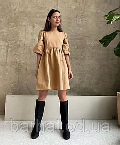 Платье с коттона бежевого цвета