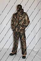 Зимний костюм для охоты для рыбалки до -25