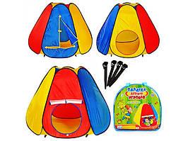 """Детская палатка M 0506 """"Пирамида"""", 144-244-104см,  вход с занавеской, окно, в сумке"""