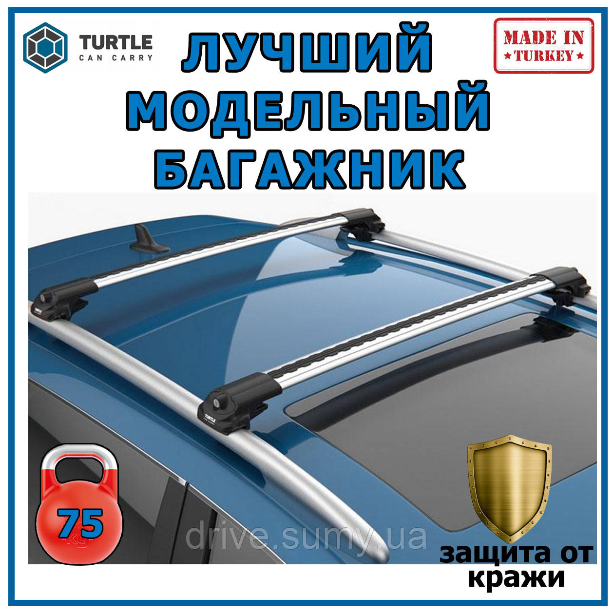 Багажник на крышу Mitsubishi Challenger 1996-2016 на рейлинги серый Turtle