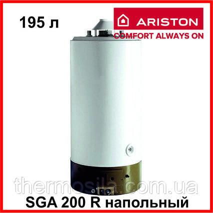 Водонагрівач газовий (бойлер) Ariston SGA 200 R підлоговий