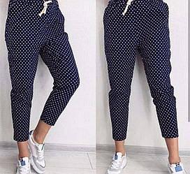 Женские брюки дудочки