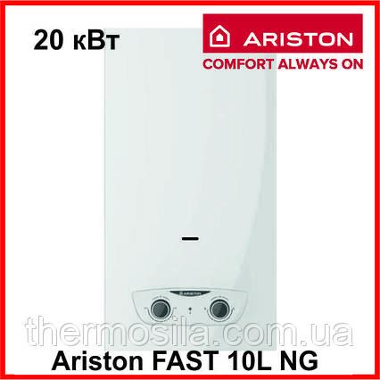Газова колонка з відкритою камерою Ariston FAST 10L NG