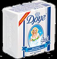 Хозяйственное мыло «Друг» для стирки с отбеливающим эффектом 540 г. ( 4 шт. по 135 г)