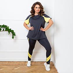 Жіночий спортивний костюм двійка великі розміри