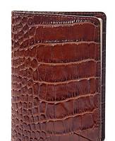 Обложка на паспорт. Кожа крокодила