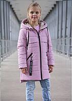Куртка демісезонна на дівчинку розмір 116-146