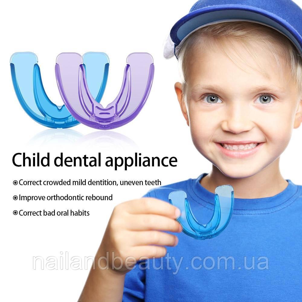 6-12 років Брекети Пристосування дитячий тренажер для зубів Фіксатор Рот Gard лоток зуб синій фіолетовий