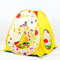 Детские палатки , домики