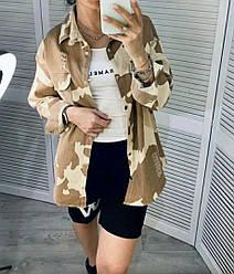 Женская джинсовая куртка на кнопках