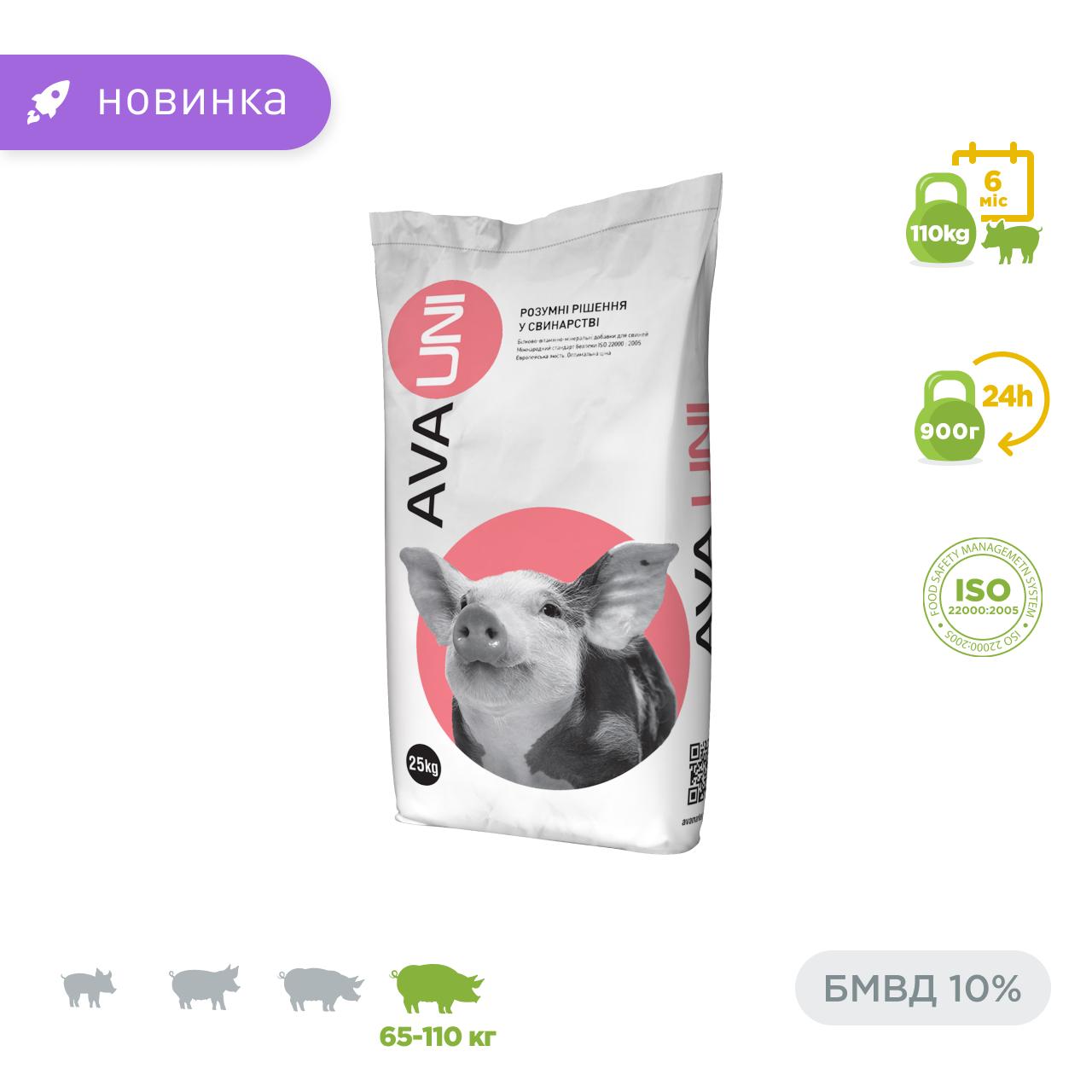 БМВД добавка для свиней від 65кг. AVA UNI Фінішер 10% концентрат у фінішний комбікорм свиням