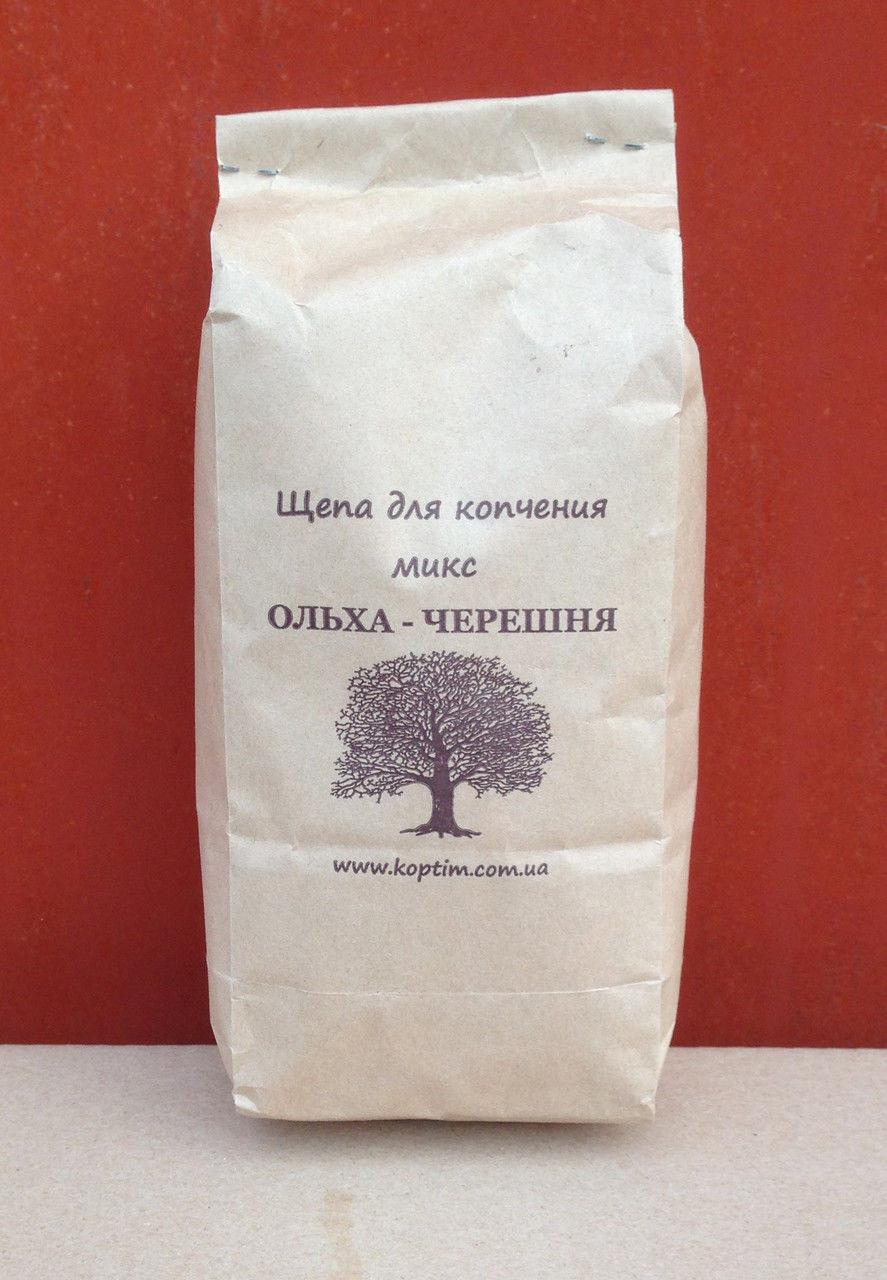 """Щепа для копчения """"Микс Ольха-Черешня""""  1дм3"""