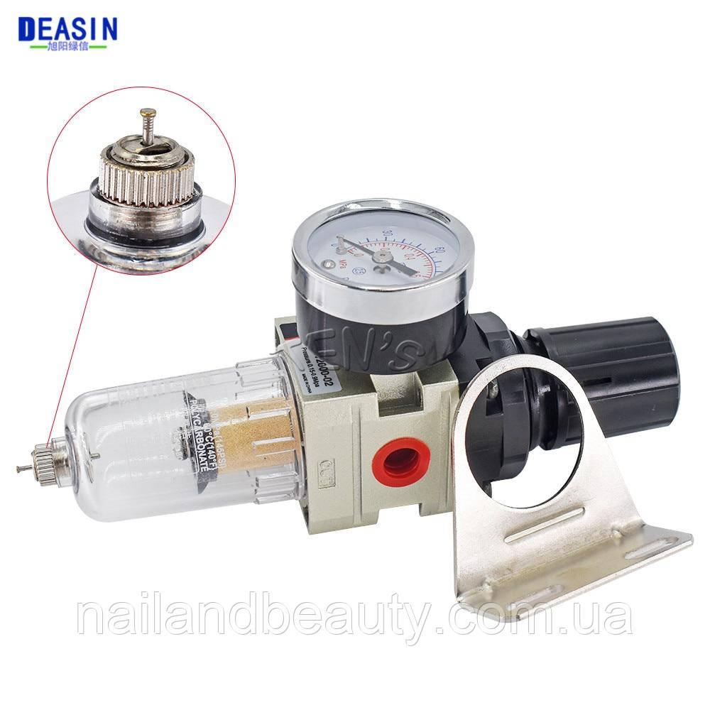 1 шт. стоматологічний регулятор зменшення повітря з водяним фільтром для стоматологічного повітряного