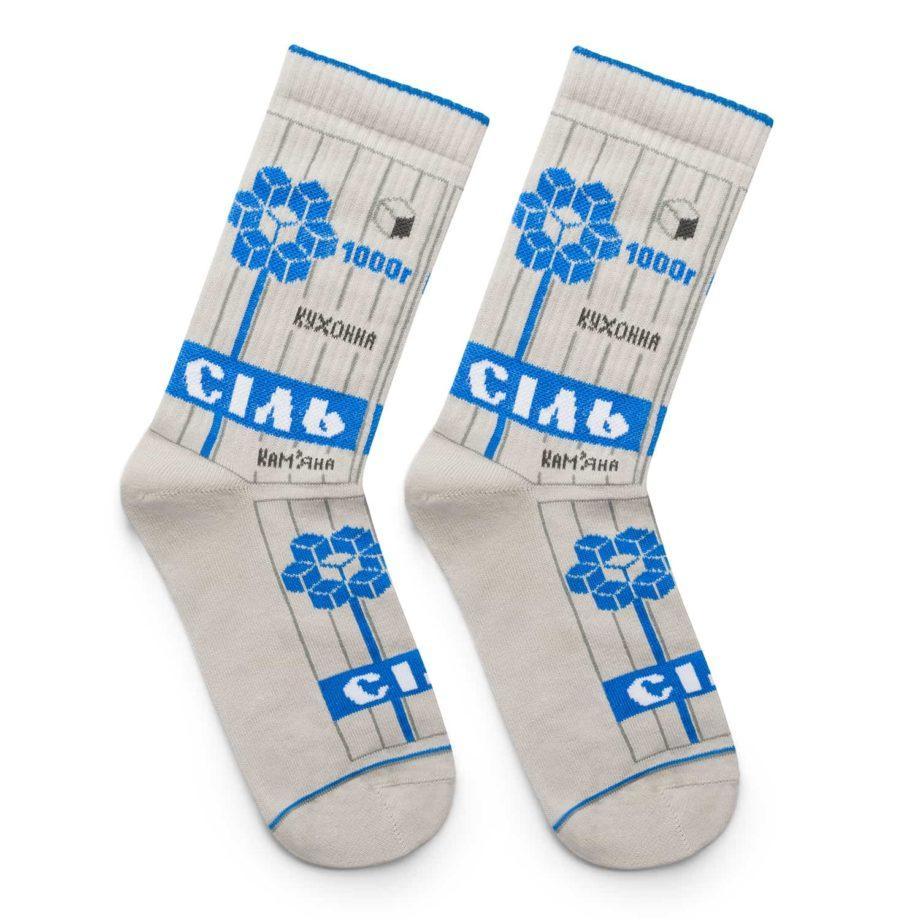 """Шкарпетки з високоякісної бавовни з оригінальним принтом """"Сіль"""""""