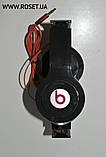 Наушники Monster Beats by Dr. Dre Solo, фото 2