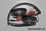Наушники Monster Beats by Dr. Dre Solo, фото 5