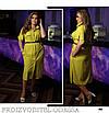 Платье-рубашка летнее под пояс софт 50-52,54-56,58-60, фото 3