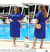 Платье-рубашка летнее под пояс софт 50-52,54-56,58-60, фото 2