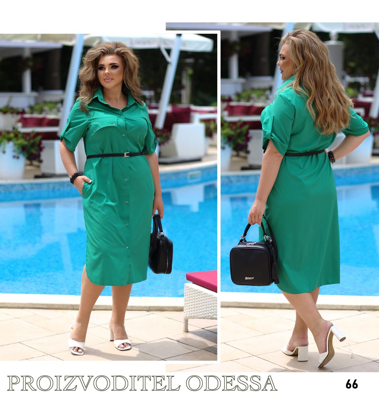 Платье-рубашка летнее под пояс софт 50-52,54-56,58-60