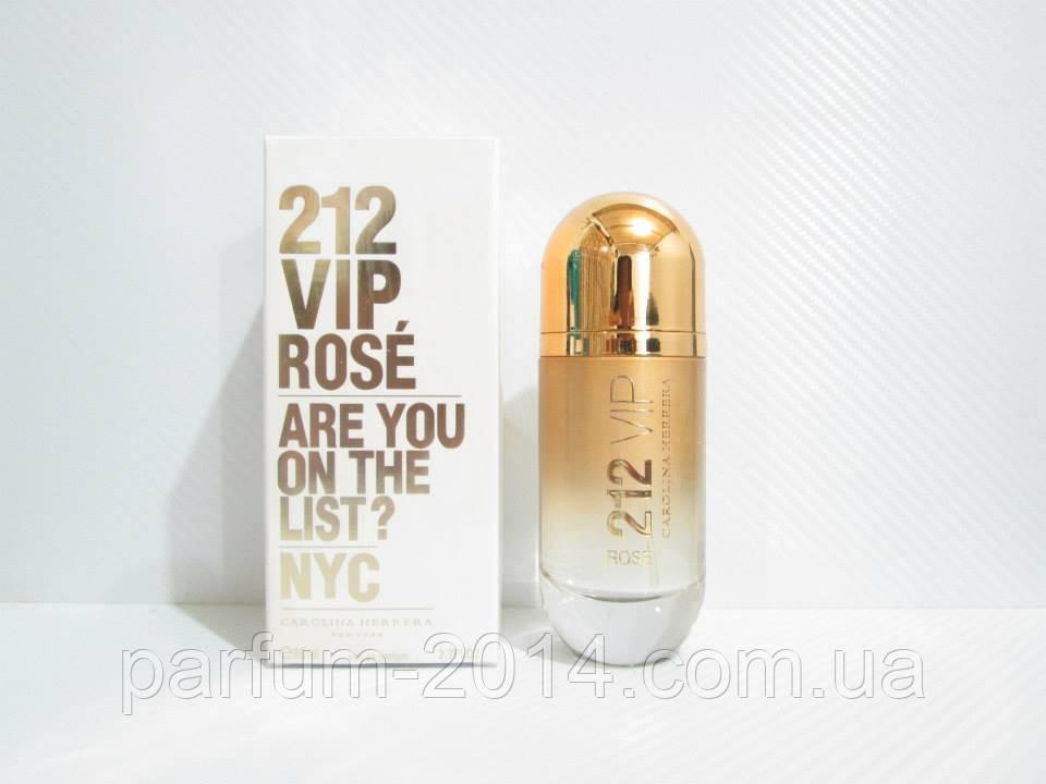 Женская туалетная вода Carolina Herrera 212 VIP Rose Gold (реплика)