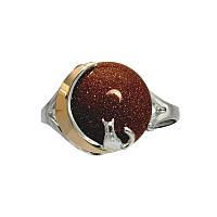 """Женское серебряное кольцо с золотой пластиной """"Лунный свет"""" авантюрин золотой песок"""