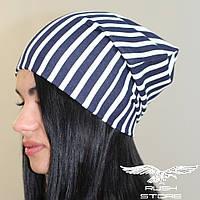 Женская шапка в полоску