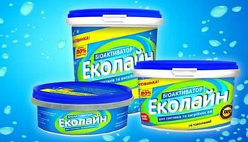"""Биопрепараты для септиков и выгребных ям """"Эколайн"""" 0.25"""