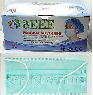 Маска медицинская одноразовая 3-х слойная нестерильная на резинках салатовая/ 3ЕЕЕ