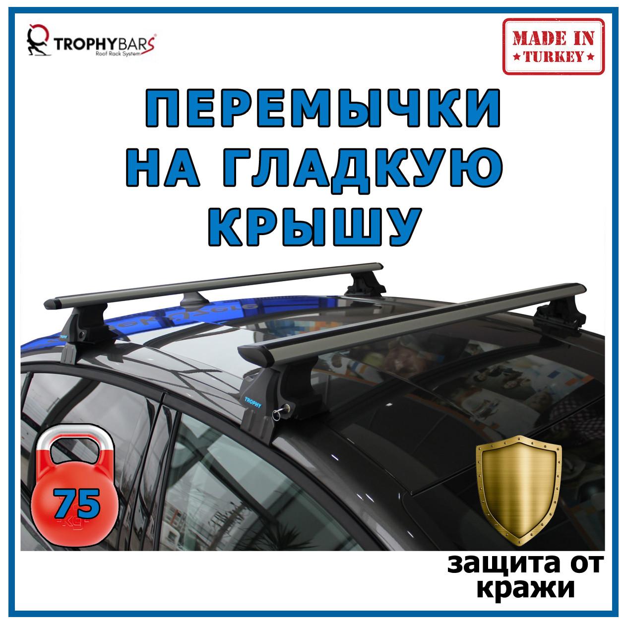 Багажник Kia Optima 2010-2016 на гладкую крышу